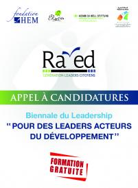 Appel à candidatures : Biennale du Leadership, Fondation HEM, Septembre 2019