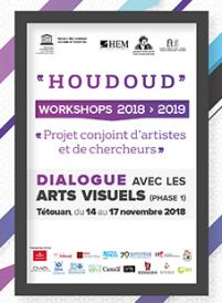 HOUDOUD : DIALOGUE AVEC LES ARTS VISUELS (PHASE 1), HEM Business School, Novembre 2018